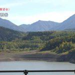 北海道 石狩川(大雪ダム上流)