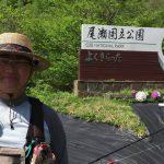福島県 只見川
